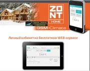 ZONT H - интеллектуальное управление отоплением дома. - foto 2